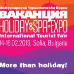 Покана от Община Петрич до всички заети в сферата на туризма